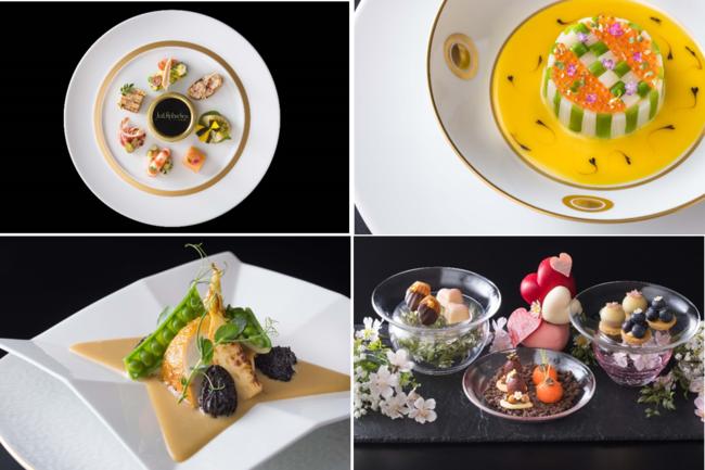 画像:上段左「前菜」、上段右「サラダ」、下段左「肉料理」、下段右「小菓子 2名様用」