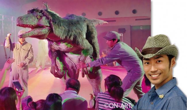 7月30日(日)開催 リアル恐竜ライブ『DINOーAーLIVE×恐竜くん』