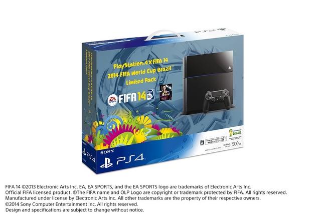 「PlayStation®4×FIFA 14 2014 FIFA World Cup Brazil™ Limited Pack」 数量限定で2014年6月5日(木)より発売