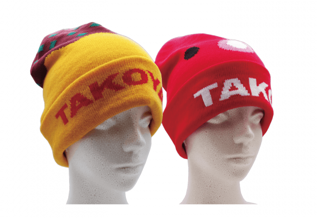 「たこ焼&たこニット帽子」イメージ