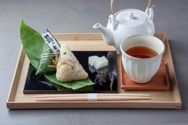 笹おこわ ほうじ茶セット