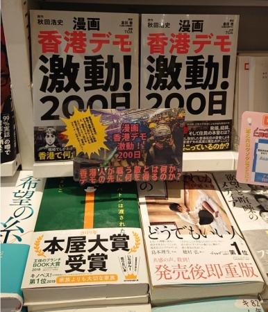 ブックスタジオ 大阪店の様子