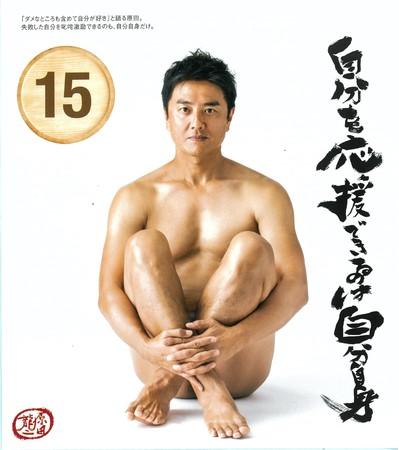 失敗したあとも、人生は続く――。裸一貫で再スタートを切った、原田龍二 ...