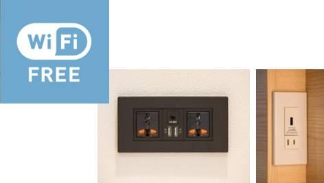 全館無料Wi-Fi。  客室にはユニバーサルコンセントとUSBポートを完備