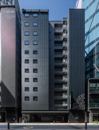 からくさホテル TOKYO STATION