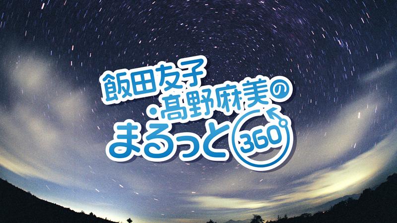 飯田友子の画像 p1_33