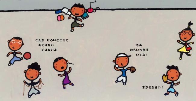 常識にとらわれず、やわらかい頭で読んで欲しい。絵本作家・五味太郎の最新刊『つくえはつくえ』。 - 産経ニュース