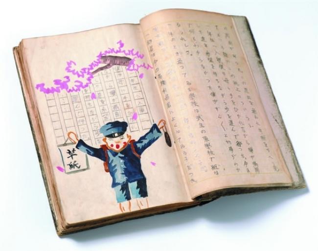 絵本作家・かこさとし、創作の源流となる80年前の絵日記が1冊の本になりました。 - 産経ニュース