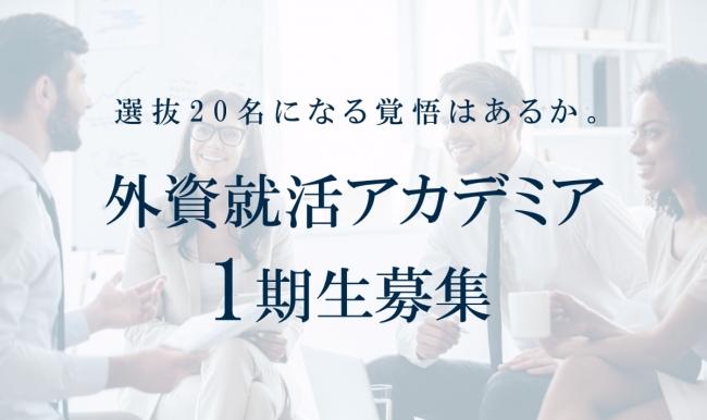 株式 会社 ハウ テレビ ジョン