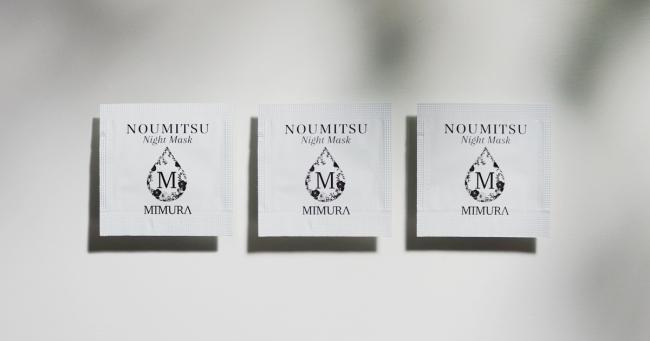 ミムラ ナイトマスクNOUMITSU(試供品3回分)