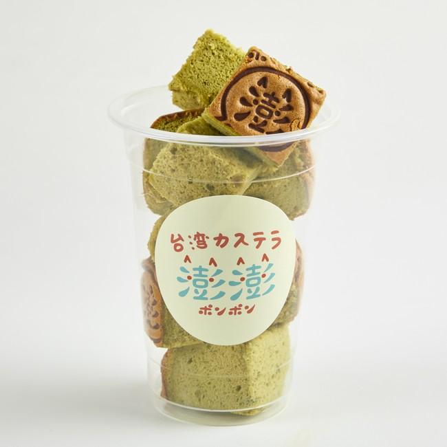 街ブラ ポンポン【抹茶】450円(税込)