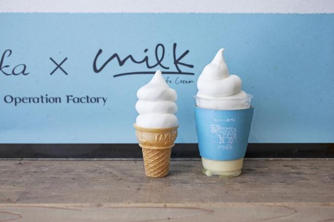 ソフトクリームとミルキーパフェ