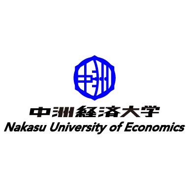 【中洲経済大学】ロゴ
