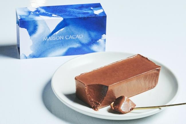 「生チョコムース」