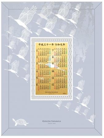 「純金1gカレンダー 平成三十一年・令和元年」※イメージ