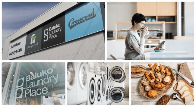 フードメデイィア(Food Media)が提供するBaluko Laundry Placeの紹介画像