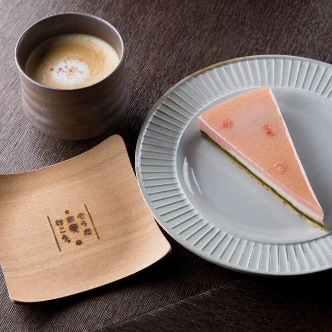 春の京都セット(桜ラテ+桜と抹茶のタルト)1500円(税込)