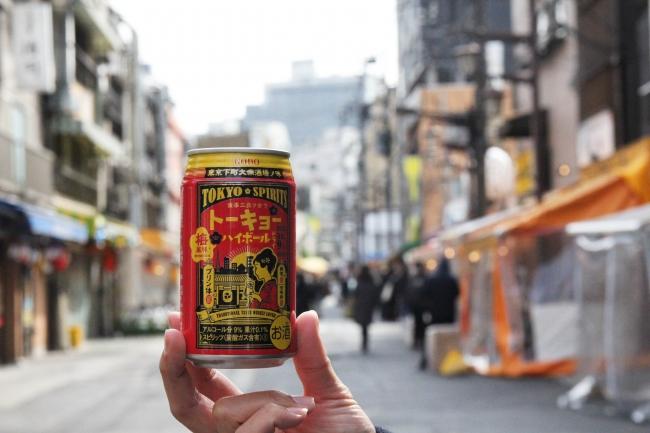 東京下町大衆酒場で提供される味を再現!