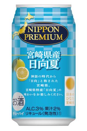 NIPPON PREMIUM 宮崎県産日向夏(裏面)