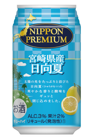 NIPPON PREMIUM 宮崎県産日向夏