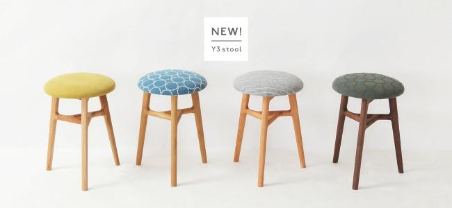Y3 stool