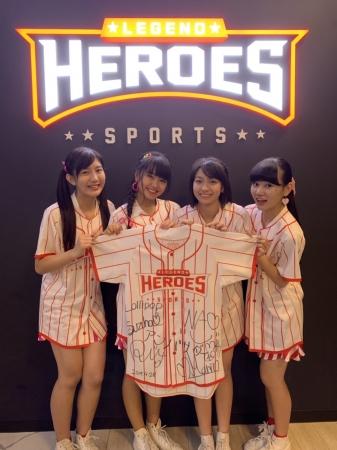 レジェンドスポーツヒーローズ イオンモール沖縄ライカム アンバサダー Lollipop