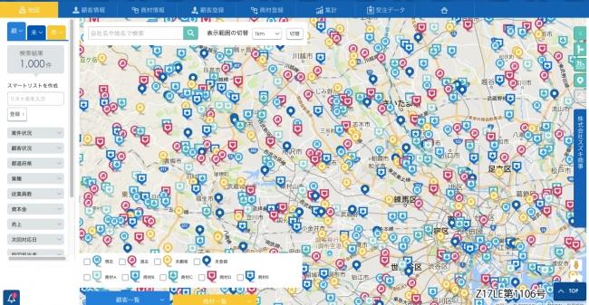 ▲約50万件の企業情報が地図上にプロット