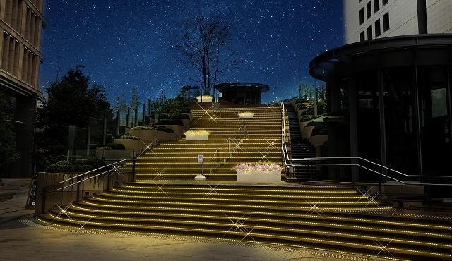 ステップ広場 階段 ライトアップ