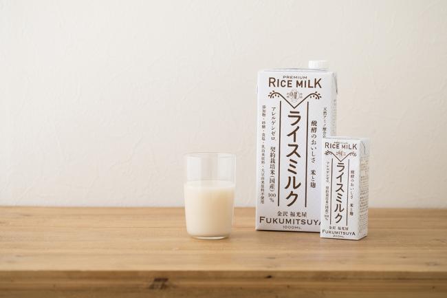 ライスミルク 200ml / 216円(税込)