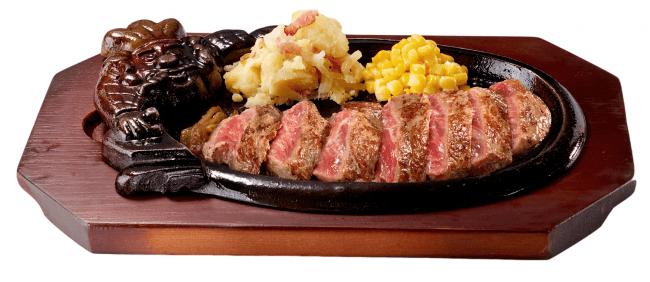 メニュー名:『炭焼き 黒毛和牛ステーキセット』