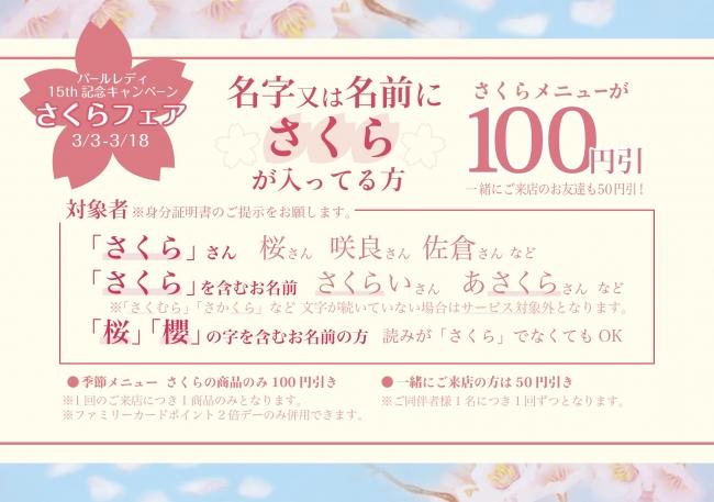 387903c57c0e フルラ 2018年秋冬コレクションをミラノで発表 ゲストに紗栄子さん来場 ...