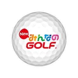 国民的ゴルフゲーム みんゴル New みんなのgolf 発売記念キャンペーンが本日より開催 株式会社フォワードワークスのプレスリリース