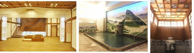 エントランス               浴室陶板壁画(男湯)          特別浴室(又新殿の再現)