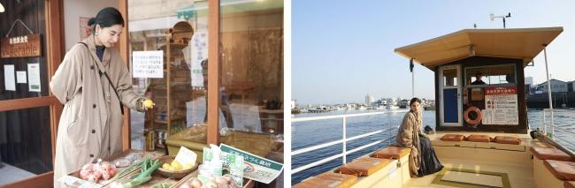 左より「自然派食堂ベジタブル」、三津の渡し
