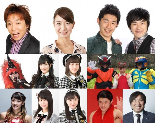 ホリ、  田野辺実鈴、  しずる、  JAGUARさん、  AKB48千葉県出身メンバー、  女性格闘家RENA、  里崎智也 など