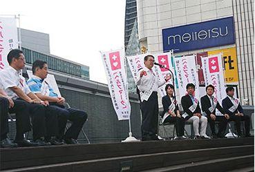 平成30年7月20日に愛知県、名古屋市、関係団体とで名古屋駅周辺で行った「街頭啓発キャンペーン」のオープニングセレモニー
