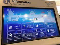 空港内デジタルサイネージでのカームダウン・クールダウンスペースの紹介