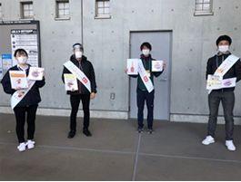 「東京ドロンパ」とコラボしたミニタオルを配布