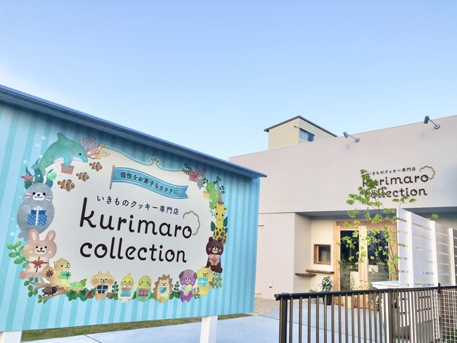 kurimaro collection
