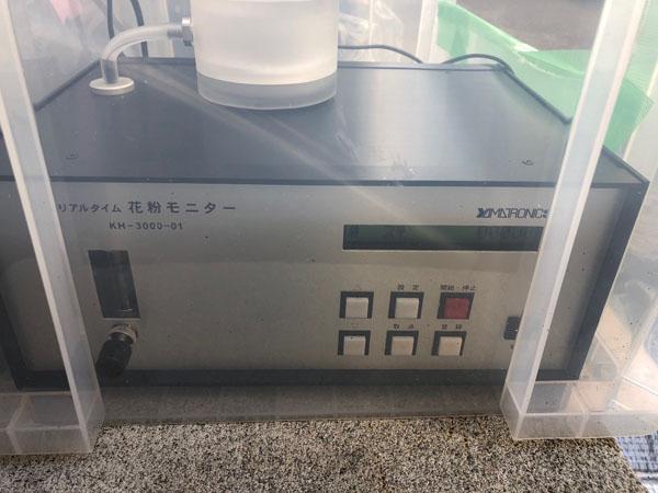 観測に用いるKH3000