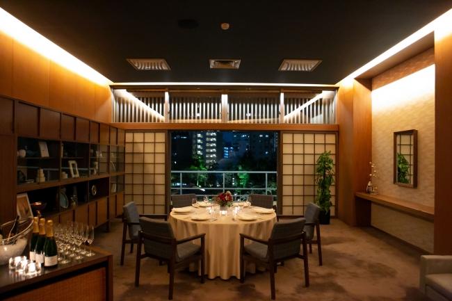 レストラン「相楽 」