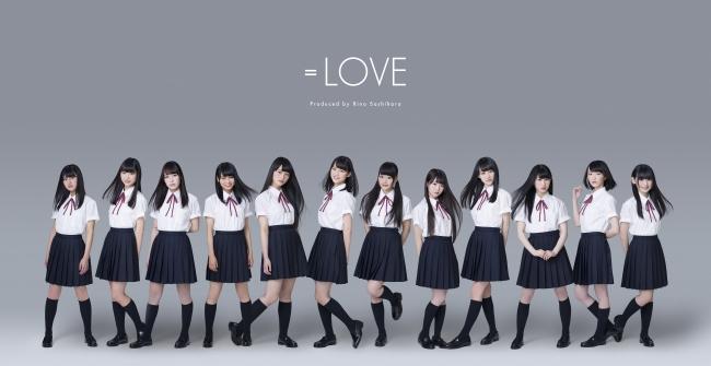 声優アイドル「=LOVE」