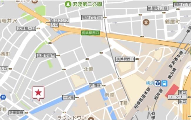 アクセス:横浜駅西口より徒歩8分