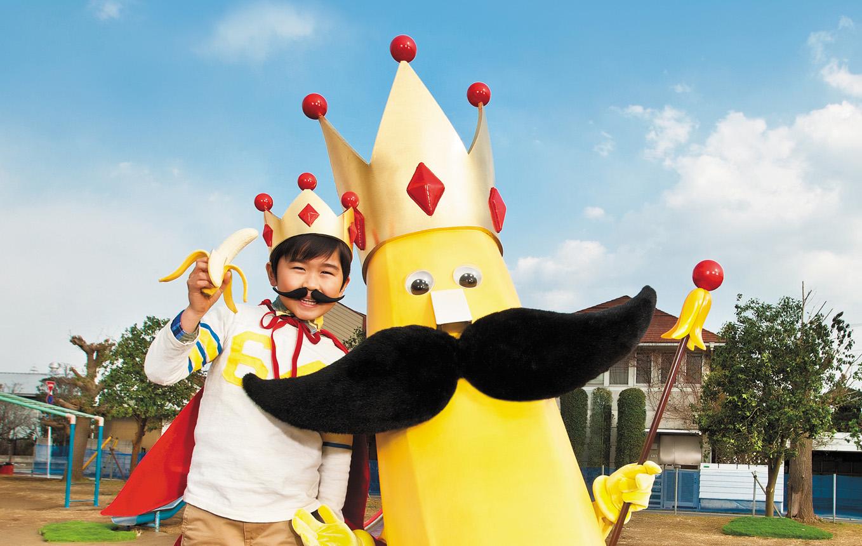 バナナの王様「甘熟王」TV-CM 甘熟王バナナのCMに 鈴木 福くんを起用!4月7日(土)より、オンエア開始