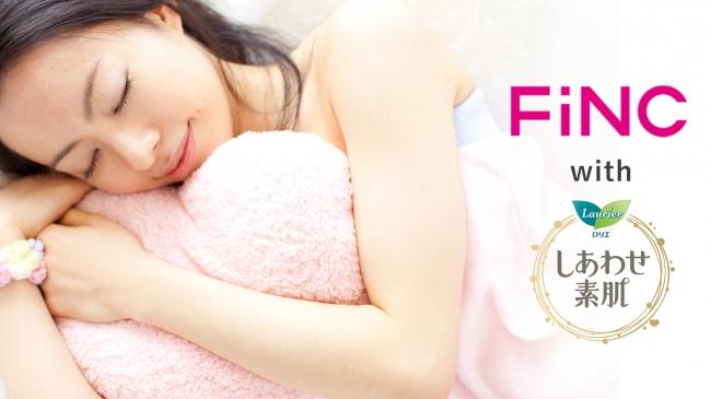 (C)FiNC Technologies Inc.