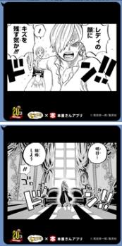 ■ONE PIECE1コマスタンプ