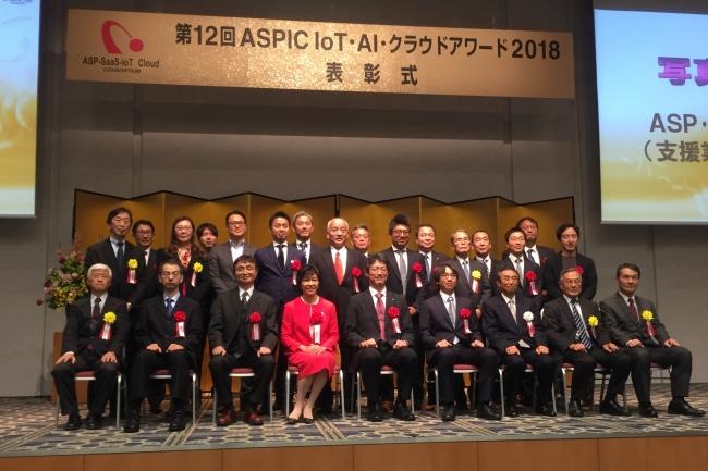 佐藤ゆかり総務副大臣と受賞者記念撮影(2列目左から4番目、弊社代表嶋田)