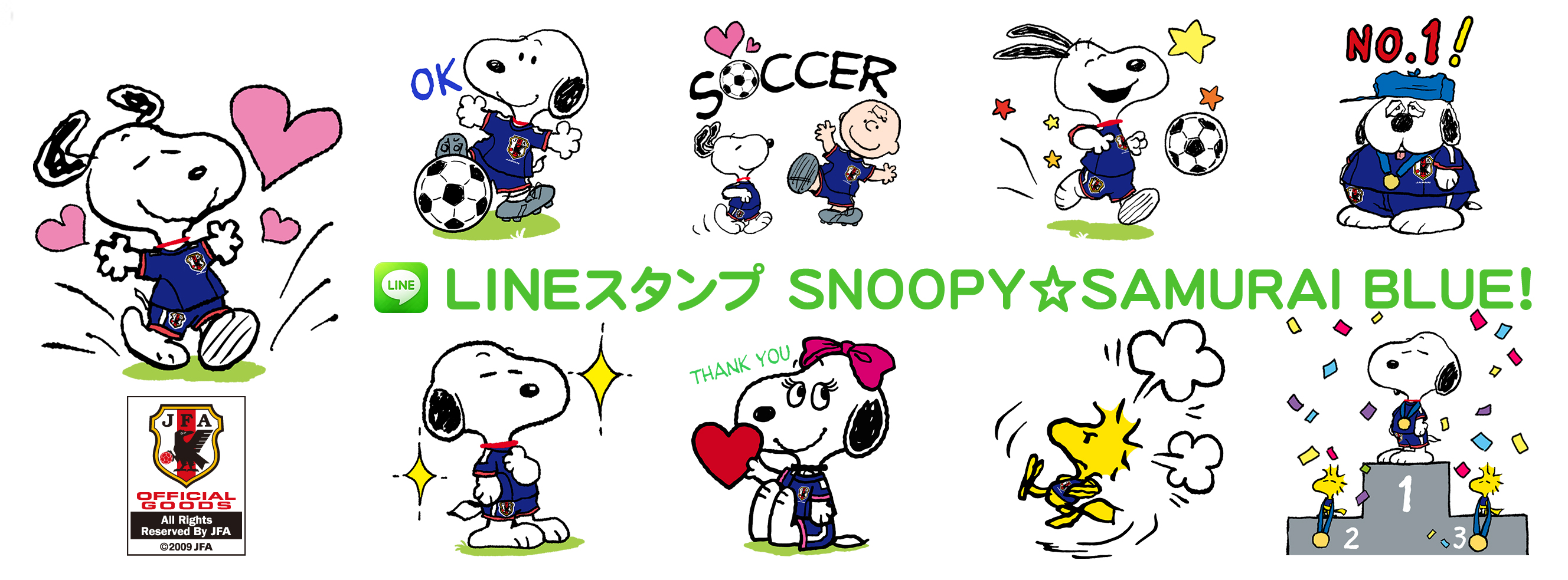 スヌーピーとサッカー観戦を盛り上がろう Snoopy Samurai Blue