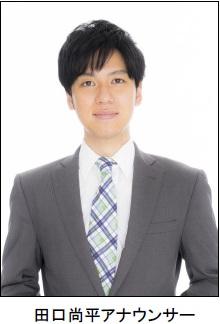 田口尚平の画像 p1_14