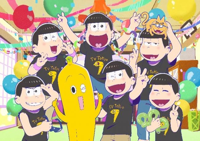 (c)赤塚不二夫/おそ松さん製作委員会 (c)TV TOKYO